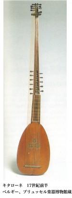 すたじおGギター教室 ギターの起源