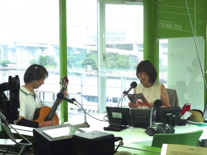 クロスFM ユキペディア